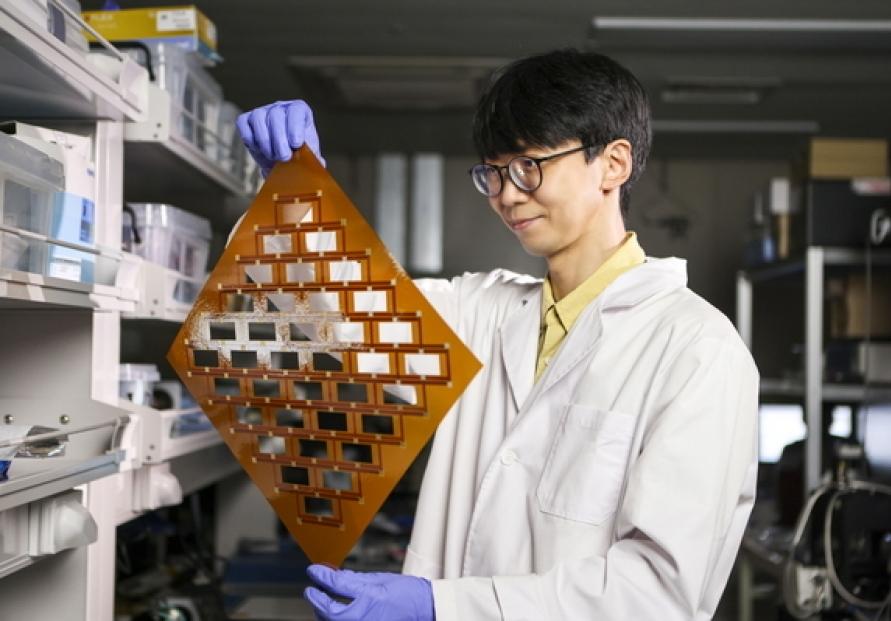 S. Korea develops pliable battery for flexible robots, devices