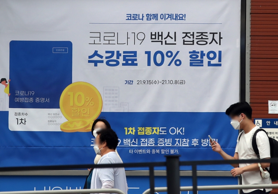 New cases spike to 2nd largest; infections in greater Seoul top 2,000 again
