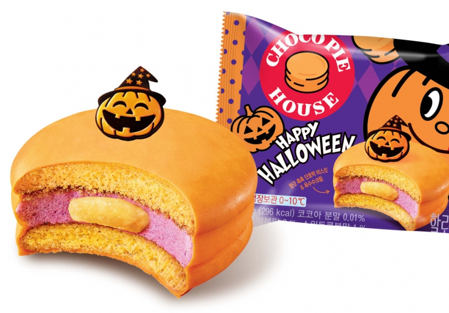 Food and coffee brands offer Halloween specials