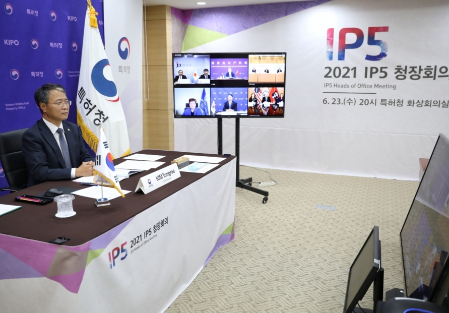 Korea's patent office expands international cooperation