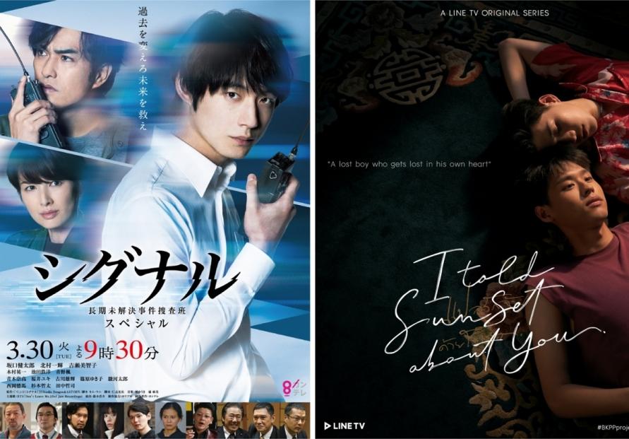 Japanese, Thai dramas invited to Seoul International Drama Awards