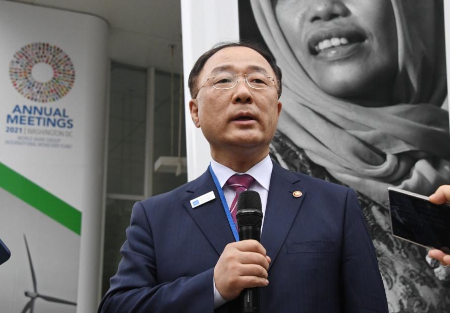 New global digital tax will push up Korea's tax revenue: minister