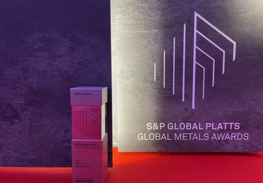 Posco Chemical recognized as 'rising star' at S&P Global Platts Global Metals Awards