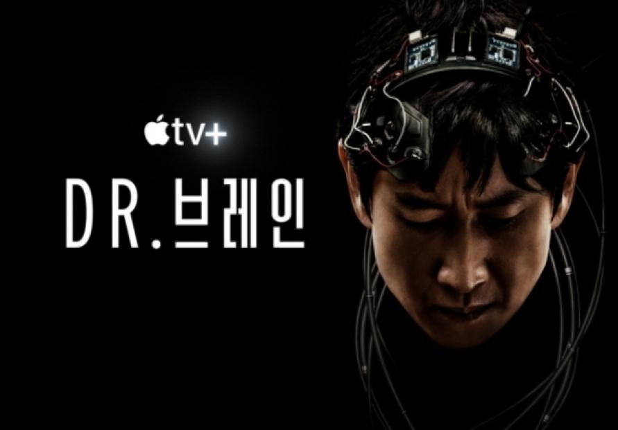 Apple TV+ to launch service in Korea on Nov. 4