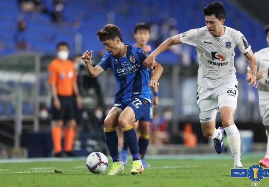 Ulsan Hyundai FC looking to keep 'double' bid alive at FA Cup