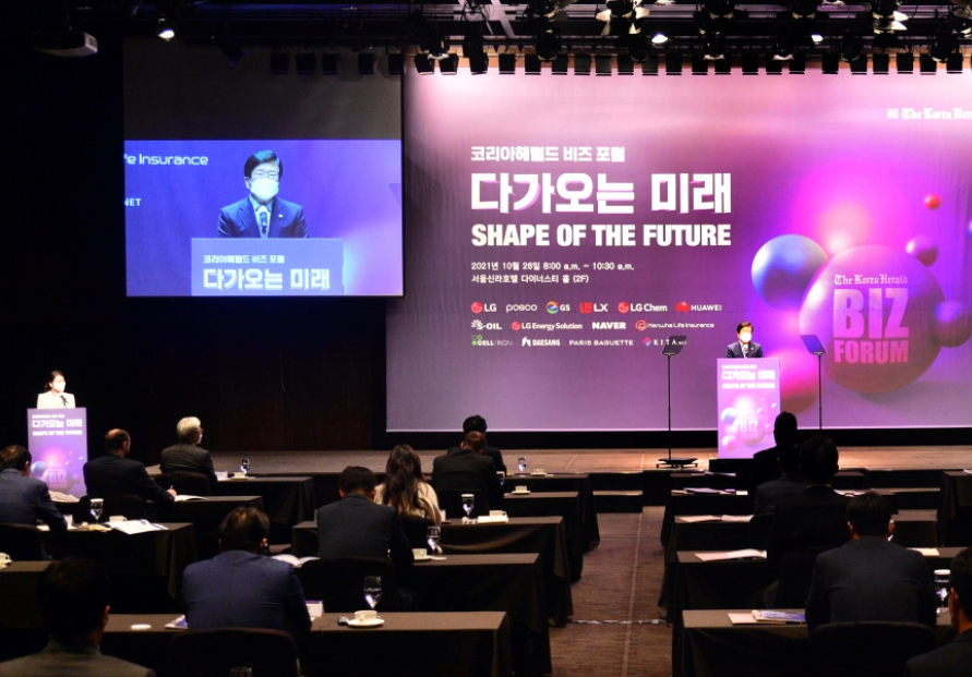Forum maps out path forward for Korea post-pandemic