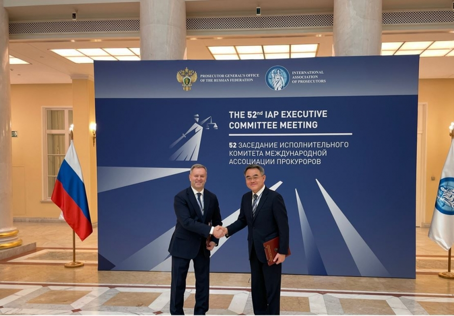 IAP launches regional office for eastern Europe, Central Asia