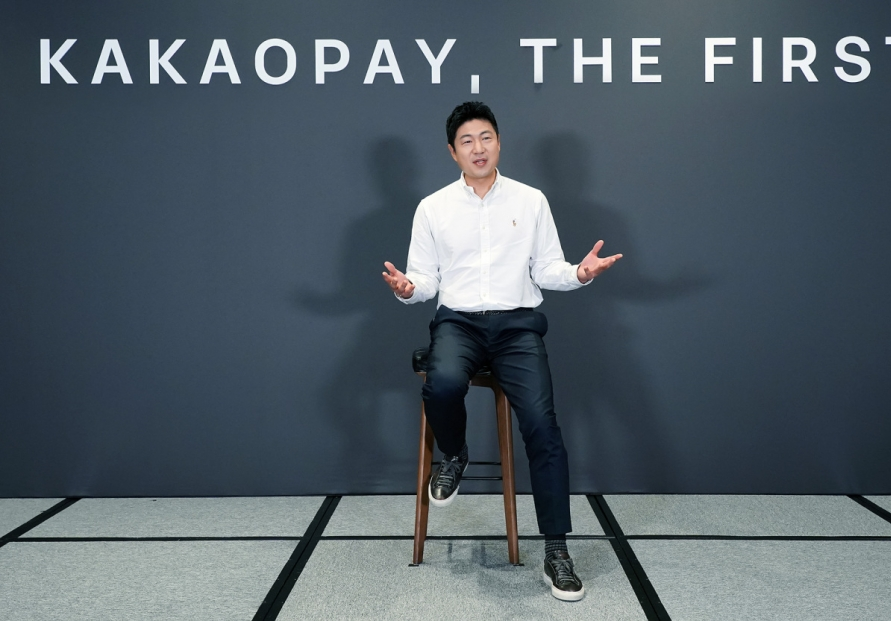 W5tr flows into Kakao Pay IPO subscription