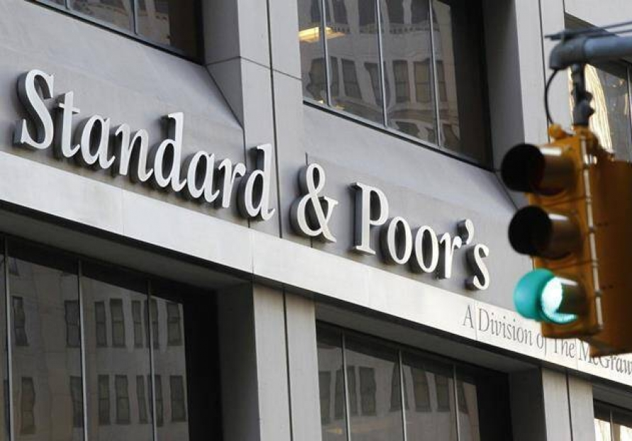S&P raises Hanwha General Insurance credit outlook to stable
