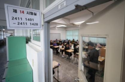 [Newsmaker] Koreans sit for national college entrance exam
