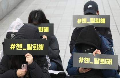 Upset fans demand that Chen leave EXO