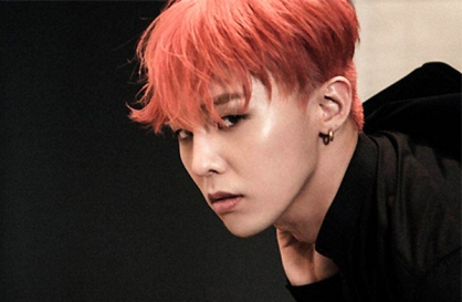 YG denies rumors of G-Dragon's concert in China