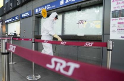Travel alert issued for Wuhan on coronavirus outbreak