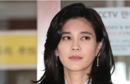 Top court upholds divorce of Samsung chairman's eldest daughter