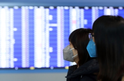 Korean firms evacuate staff, suspend biz trips after Wuhan coronavirus outbreak