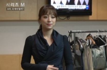 [Newsmaker] News presenter Lim Hyun-ju reignites bra-free debate