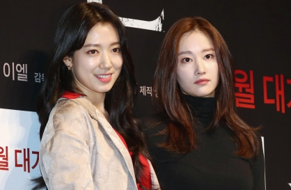 Park Shin-hye says 'Call' a never-before-seen mystery thriller