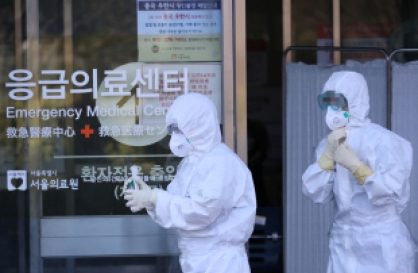 S. Korea entering 'new phase' in virus fight