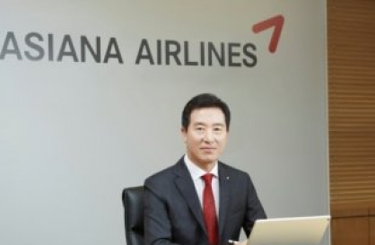 All of Asiana Airlines executives offer to resign amid low profit on coronavirus spread