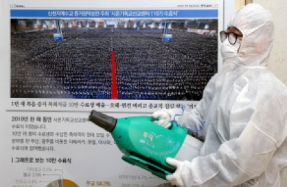 More than 550,000 sign petition to dissolve Shincheonji by force