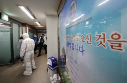 Shincheonji leader's brother died after 5 days in Daenam Hospital