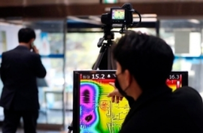 Coronavirus changes South Korean workplace landscape