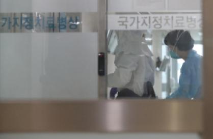 Virus-positive Mongolian dies in S. Korea
