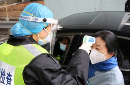 [Newsmaker] Shincheonji Wuhan church emerges as possible link to Korea virus spread