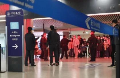 Countries shut doors on S. Korea over coronavirus fears