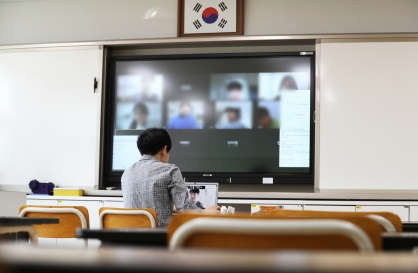 S. Korea to begin new school year with online classes