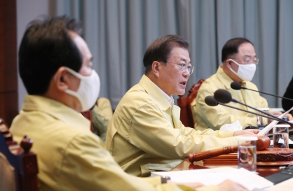 Moon seeks tougher measures against imported cases