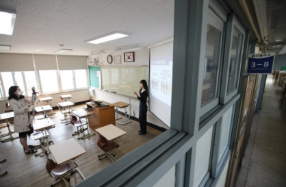 Virus forces schools to go virtual, but many are still unprepared