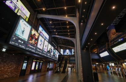 Cinemas get movie development fund reprieve as coronavirus decimates industry