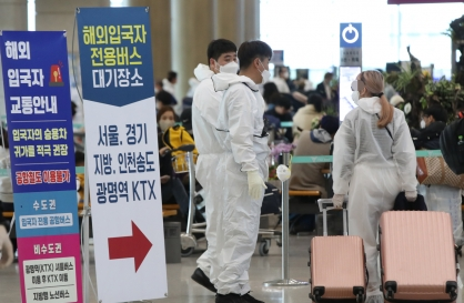 Mandatory 14-day isolation on all arrivals take effect