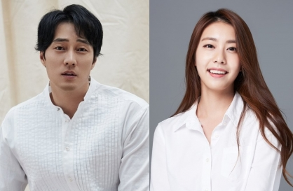 Actor So Ji-sub, TV presenter Cho Eun-jung tie the knot