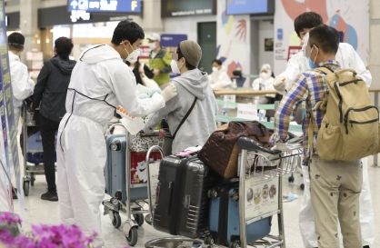Seoul to suspend visa waivers for countries that ban entry on South Koreans