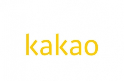 New office version of KakaoTalk with higher security