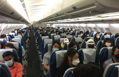 Over 30,000 S. Koreans return home from abroad amid coronavirus pandemic