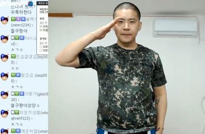Afreeca TV star ChulGu makes triumphant return