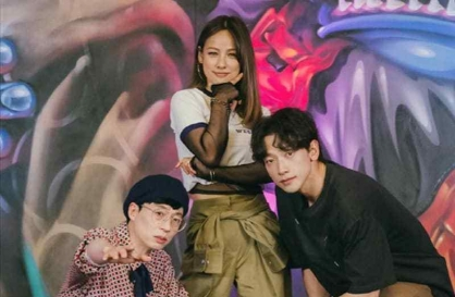 Yoo Jae-suk recruits superstars Lee Hyo-ri, Rain to form group