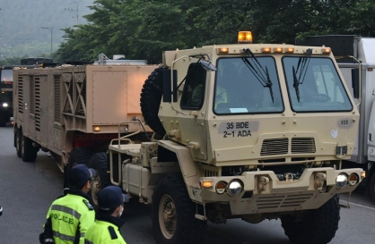 Seoul, Washington deliver new interceptor missiles onto THAAD base