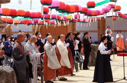 S. Koreans mark Buddha's birthday after monthlong delay due to COVID-19