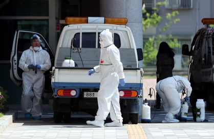 S. Korea reports 39 new virus cases amid drive to prevent new wave of infections