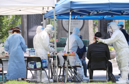 S. Korea adds 35 more COVID-19 cases, with Incheon church as site of fresh outbreak