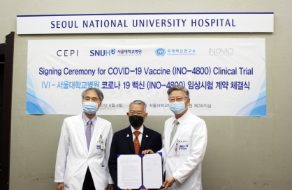 S. Korea's first clinical trial of COVID-19 vaccine to take off this month