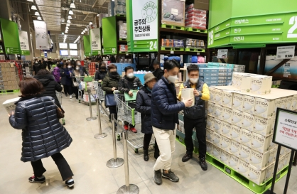 E-mart Traders to release 20 million face masks at 26 cents each