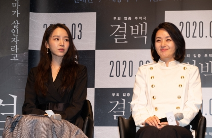 Shin Hye-seon, Bae Jong-ok to star in 'Innocence'