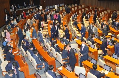 21st National Assembly kicks off with main opposition boycott