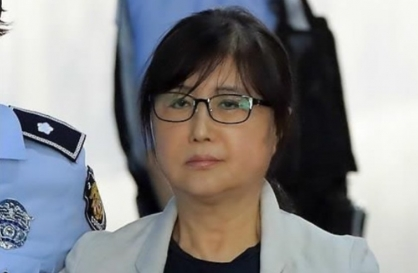Choi Sun-sil says she lived as 'invisible person' in serving Park