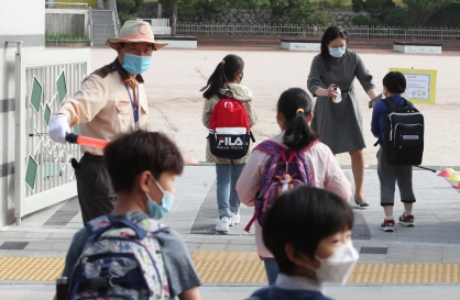 Last group of pupils to return to school Monday in final phase of reopening amid pandemic
